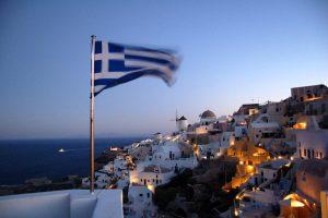 Hellenic Museum Excursion